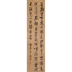 张瑞图《书法》