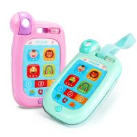小孩八个月宝宝玩具手机儿童0-1-3岁可咬防口水男孩子婴儿智力女