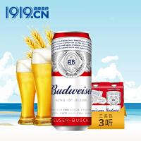 【1919酒类直供】经典百威啤酒500ml*3听装 解暑国产精酿啤酒