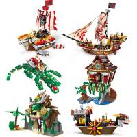 启蒙 乐高式拼搭积木海盗系列拼装积木模型 男孩塑料拼插儿童益智玩具6-8-10岁