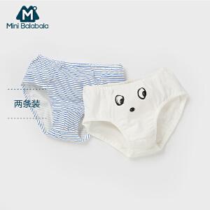 【尾品汇】迷你巴拉巴拉儿童装内裤2018新款男童幼童宝宝三角裤小童2条装