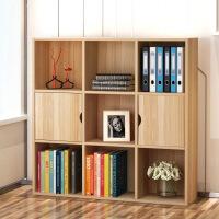 【下单立减100元 到手价69元】门扉 书柜 简易创意自由组合学生格子木质多层书房收纳置物带门书架小柜子