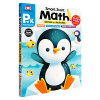 【全店300减100】英文原版进口练习册 Evan-Moor Smart Start Math Grade PreK 聪