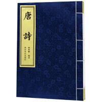 全新正版 唐诗 陈斯鹏 西泠印社出版社 9787550824447缘为书来图书专营店