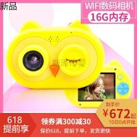 【领券下单更优惠】儿童相机拍照录像wifi智能便携迷你宝宝卡通女孩玩具节日礼物