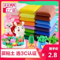超�p粘土手�kdiy材料大包�b36色彩泥橡皮黏土玩具�和�幼��@手工