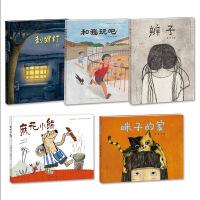 童年中国(共5册)
