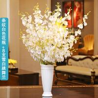 欧式装饰品摆件陶瓷花插干花瓶创意家居客厅桌面电视柜送结婚礼物