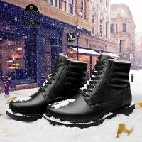 米乐猴 潮牌新款男鞋马丁靴棉鞋短靴高帮英伦军靴冬季保暖加绒时尚休闲鞋