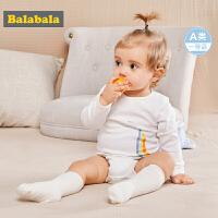巴拉巴拉童装女童睡衣利发国际lifa88服儿童哈衣爬服春季2件装男婴儿连体衣
