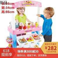 儿童玩具女孩过家家收银机餐台玩具女童小宝宝超市购物车套装