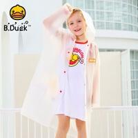 【4折价:139.6】B.Duck小黄鸭童装男女童雨衣110-150 BF2017901