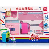 [包邮]得力9665文具礼盒套装小学生学习用品开学大礼包儿童节礼物