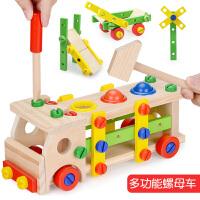 儿童积木玩具组合拆装车螺母拼装制拆装螺丝车工程车2-3-6岁