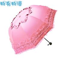 物有物语 拱形蕾丝公主伞 防晒女士夏季遮阳伞黑胶材质绣花太阳伞可折叠创意三折防晒晴雨伞