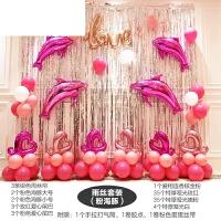 结婚婚庆情人节装饰字母铝膜气球套装套餐创意婚礼新婚房布置用品