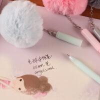 可爱卡通毛球中性笔水笔毛茸茸小毛球吊坠挂坠中性0.5mm黑色签字笔中性笔