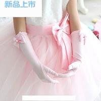 女童礼服手套儿童礼服演出服配饰五指长手套