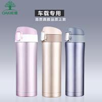 【当当自营】欧橡(OAK) 保温杯不锈钢时尚杯子男士茶杯女士水杯 OX-8016