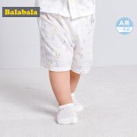 【2件6折】巴拉巴拉婴儿裤子夏装2018新款小宝宝短裤纯棉男童A类幼儿下装男
