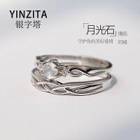 简约开口S925纯银情侣戒指一对天然月光石男女对戒百搭活口戒指环