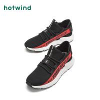 【2.29-3.2 2件3折】热风潮流男士条带休闲鞋青年厚底运动户外鞋H42M8323