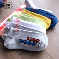 小虎宝儿童装男童船袜子儿童5双子短袜变形金刚中大童春夏装新品
