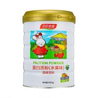 汤臣倍健儿童型蛋白质粉600g/罐 水果口味儿童蛋白粉