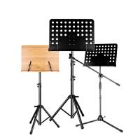 吉他曲谱架谱台家用琴架谱架乐谱架可折叠便携式琴谱架小提琴古筝