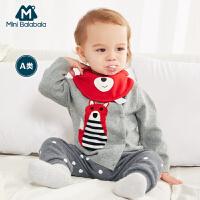 迷你巴拉巴拉小熊口水巾三角巾新款婴儿宝宝新生儿卡通围嘴双面布