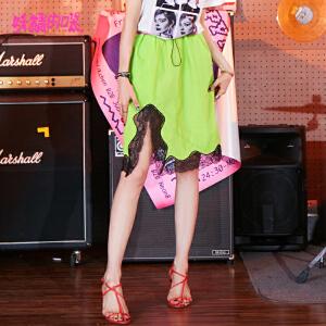 妖精的口袋sukol裙2018新款学生chic蕾丝撞色开叉半身裙女