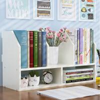 幽咸家居 桌上小书架 办公桌收纳 轻型儿童书架 儿童桌上收纳书架书立 无油漆 更安