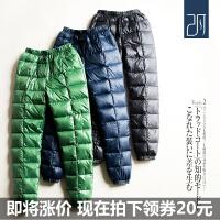 大码户外休闲保暖轻男士羽绒裤外穿修身加厚高腰直筒滑雪棉裤