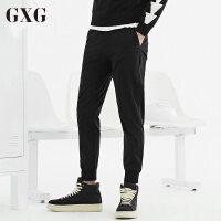 GXG休闲裤男装 秋季男士流行青年潮流时尚都市黑色休闲长裤潮