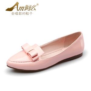 【17新品】阿么牛筋软底鞋中口平底鞋套脚女鞋甜美蝴蝶结尖头单鞋