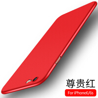 iphone6手机壳6s苹果6plus保护套六磨砂防摔6p透明薄硬男女款