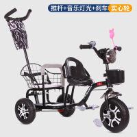 儿童三轮车可带人宝宝三轮车脚踏车可带人双人坐1-3-6周岁大号儿童小孩双胞胎二胎