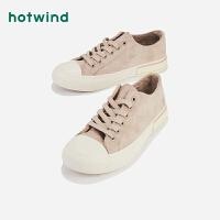 热风潮流时尚男士休闲鞋厚底系带帆布鞋H14M9312
