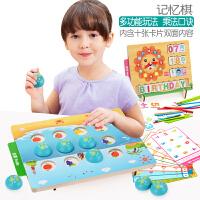 儿童早教数数棒木质数学教具男孩女孩桌游记忆棋算术玩具