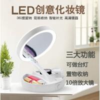 新款创意随身LED化妆镜台式带灯光折叠放大镜立式双面360度旋转随身LED化妆镜台式 白色