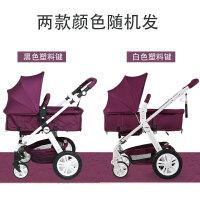 高景观婴儿推车 双向婴儿车 可坐可躺 折叠 轻便儿童推车