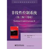 非线性控制系统(第三版)(卷Ⅱ)Alberto Isidori(艾伯特·伊西多),李殿璞电子工业出版社97871211
