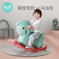 可优比儿童摇马玩具宝宝木马婴儿摇摇马大号加厚婴儿1-2周岁礼物
