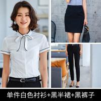 短袖衬衫女2018新款时尚修身工装OL女士白色衬衣职业装工作服夏季 +黑裤子
