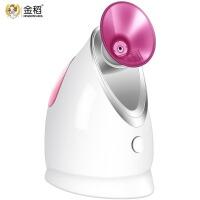 [新款]金稻蒸脸器美容仪KD2331K升级版纳米离子热喷雾器蒸脸机保湿补水仪