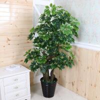 绿植假树发财树仿真植物盆栽