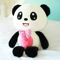 泰迪熊猫公仔抱抱熊毛绒玩具布娃娃抱枕大号女孩儿童生日礼物