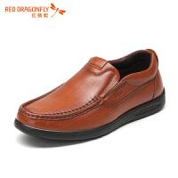 【领券再减40】红蜻蜓男鞋正品男士休闲皮鞋男软面皮夏季真皮棕色软底爸爸鞋