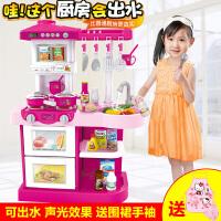 儿童做饭玩具套装女孩小孩过家家宝宝厨房炒菜煮饭仿真厨具男孩