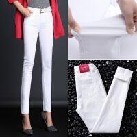 春秋白色牛仔裤女韩版高腰弹力显瘦九分裤紧身小脚裤加长白色女裤